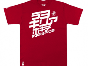 Setup® Japan Freeride MTB T-Shirt