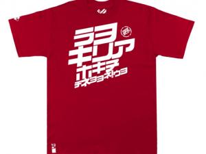 Setup® Japan Freeride MTB T-Shirt